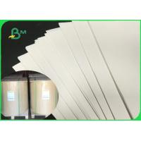 China FDA 80gsm 90gsm White Durable Craft Paper For Flour Packaging Bag Customized wholesale