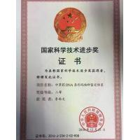 Fuzhou Xin Feng Arts & Crafts Co., Ltd Certifications