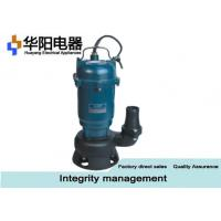 Buy cheap 1 Hp Electric Sewage Water Pump 750 For Civil Engineering Construction from wholesalers