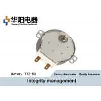 China Low Noise 50TYZ Plug Permanent Magnet Synchronous Motor For Printer / Fax Machines wholesale