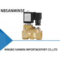 China Custom PM 2 / 2 Way Brass Solenoid Valve , Latching Solenoid Valve For Gas wholesale