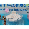 China Anbolic Hormone Test Cyp Testosterone Cypionate Powder 58-20-8 / Raw Hormone Powders wholesale