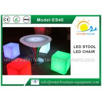 China Wireless Control LED Cube Chair / LED Cube Chair Different Sizes Available on sale