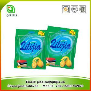 China Nice Lemon Parfume Laundry Washing Powder For Hand And Machine Wash wholesale