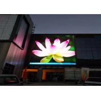 China Outside Led Display Screen Advertising , 5mm Electronic Video Display Boards wholesale