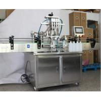 China Stainless Steel Automatic Liquid Filling Machine , 500W Edible Oil Filling Machine wholesale