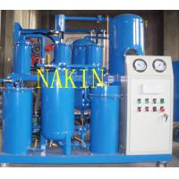 China High Performance Hydraulic Oil Recycling Machine For Industrial Lubricating Oil wholesale