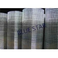 China High Strength Stainless Steel Welded Wire Mesh 0.5m - 2.5m Width For Animal Cages wholesale