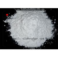 China High Purity Powder Fat loss Levamisole HCL CAS: 16595-80-5 Efficient And Safe Delivery wholesale