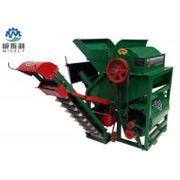 Buy cheap Green Peanut Picking Machine With Electric Motor 950 X 950 X 1450 Mm Dimension from wholesalers