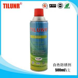 TILUNR LP-1806 Metal Rust Prevention Spray
