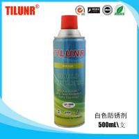 China TILUNR LP-1806 Metal Rust Prevention Spray wholesale