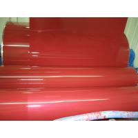 China Color Coated Prepainted Galvanized Steel Coil 650 - 1300mm Width wholesale