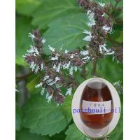 Quality CP2015 Pharmaceutical grade Patchouli oil for sale
