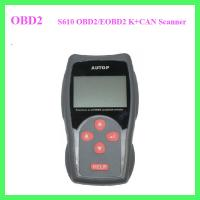 China S610 OBD2/EOBD2 K+CAN Scanner wholesale