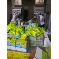 China good quality carton laundry detergent powder with 1kg,3kg,3.5kg for machine washing wholesale