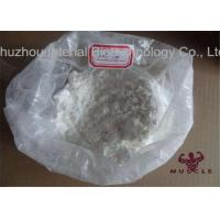 China Raw Anabolic Steroid Hormone Testosterone Cypionate Steroid CAS58-20-8 wholesale