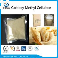 Buy cheap Cream White CMC Food Grade Cellulose Powder 9004-32-4 With Odorless Smell from wholesalers