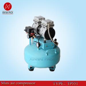 China TP551 Silent Oil Free Air Compressor for medical dental unit wholesale