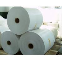 China single pe coated paper board in sheet wholesale