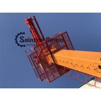 China 29m 32m 33m Full Hydraulic Self Jack up Tower Concrete Placing Boom with Rexroth Valve and Fittings wholesale