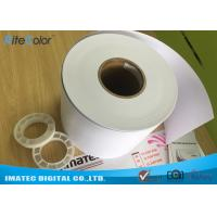 "China Professional 4""6""8"" Fuji Color Digital Printing Paper for Minilab Frontier DX100 wholesale"