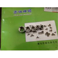 Buy cheap Pipe Fittings Fixed Female Screws Hydraulic Adapter Fittings from wholesalers