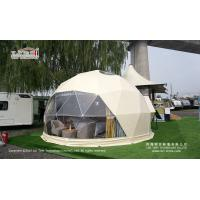 China Dia 5-40m Steel Frame Colorful PVC Exhibition Tent Geodesic Dome Tent wholesale