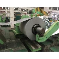 China AISI 420A, EN 1.4021, DIN X20Cr13 cold rolled stainless steel slit strip in coil on sale