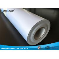Waterproof RC Silver Metallic Glossy Resin Coating Paper 260gsm ISO / FSC Manufactures