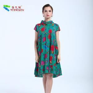 China Knee Length Short Cotton Summer Dresses Chinese Ethnic Clothing Fashion Design wholesale