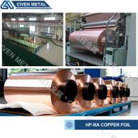 China GB/T2059--2000 High Precision Rolled Copper Foil For Electronic ROHS ISO9001 wholesale