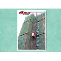 China Safety Twin Cage Building Material Lift For Construction , Man And Material Hoist wholesale