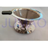 Quality Stainless Steel Coffee Filter Wire Mesh Customized With Mirror Finish Surface for sale