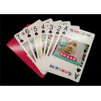 China Full Color Printing Customized Card Game Card Glossy / Matte UV Varnishing Finish wholesale