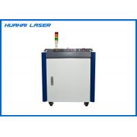 China Pulsed Laser Cleaning Machine For Metal / Plastic / Valuable Instrument wholesale