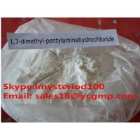 China Fat Lost / Weight Loss Steroids 1,3-Dimethylamylamine HCL / DMAA 105-41-9 Powder wholesale