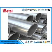 China Industry Extrusion Thick Wall Aluminum Pipe , Mill Finish 1 Inch Od Aluminum Tubing wholesale