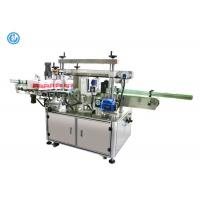 China Multi Function Automatic Labeling Machine , Double Sides Can Labeling Machine wholesale