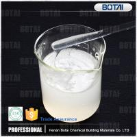 China Toothpaste,shampoo,Detergent thickener hydroxyethyl cellulose HEC on sale