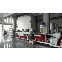 Buy cheap POM PC PMMA Plastic Pipe Extrusion Machine , Professional POM PC PMMA Pipe from wholesalers