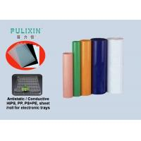 China High Impact Matte Anti Static Material Plastic Sheet Roll Of Heat Resistant on sale