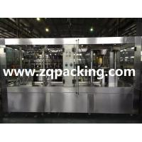 China CE certified soft drink canning plant wholesale