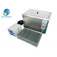 China Dual Frequency Ultrasonic Cleaner with CE Approvals  ,1 Year Warranty wholesale