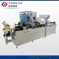 China Automatic high frequency medical urine bag making machine with printing on sale