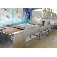 China 380V 50HZ Fruit And Vegetable Drying Equipment Microwave Heating Structure wholesale