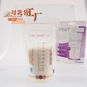 China BPA free Breastmilk Storage Bags 200ml Breast milk Storage Bag Amazon hot selling Breastfeeding container bag 7oz-25pack wholesale
