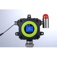 China Fixed Carbonyl Chloride Phosgene Gas Leak Detector Fast Response 0 - 1ppm Range on sale