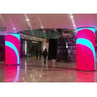 Buy cheap Flexible Creative LED Screen P1.875 Indoor Soft Module 600 Nits Brightness from wholesalers