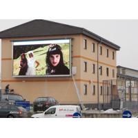 China P5 Full Color Outdoor Advertising LED Display 2 Years Warranty Waterproof LED Billboard wholesale